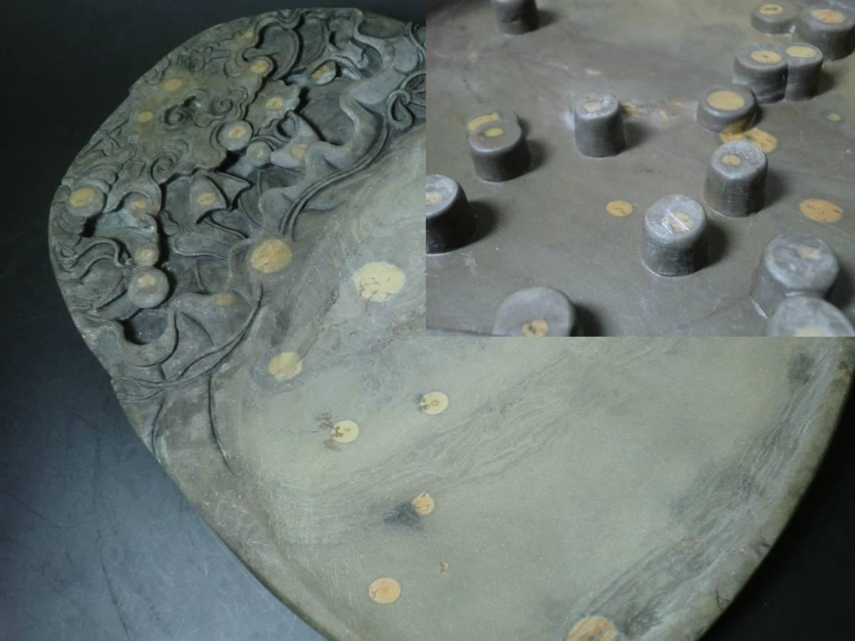 【入手困難】旧梅花坑硯 中国高級硯 眼柱石眼 細密彫刻 石紋 文房四宝 骨董品 書道具_画像1