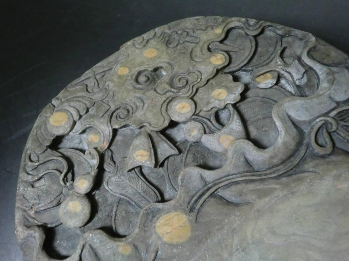 【入手困難】旧梅花坑硯 中国高級硯 眼柱石眼 細密彫刻 石紋 文房四宝 骨董品 書道具_細密彫刻