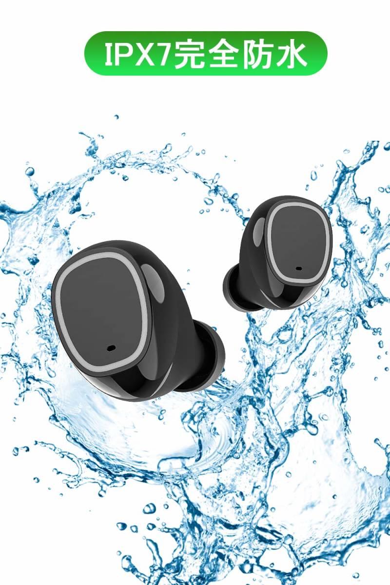 新品●【2019最新版 LEDディスプレイ Bluetooth イヤホン 】 ワイヤレスイヤホン 電池残量インジケーター付き イヤホン Hi-Fi 高音質 Q7284_画像5