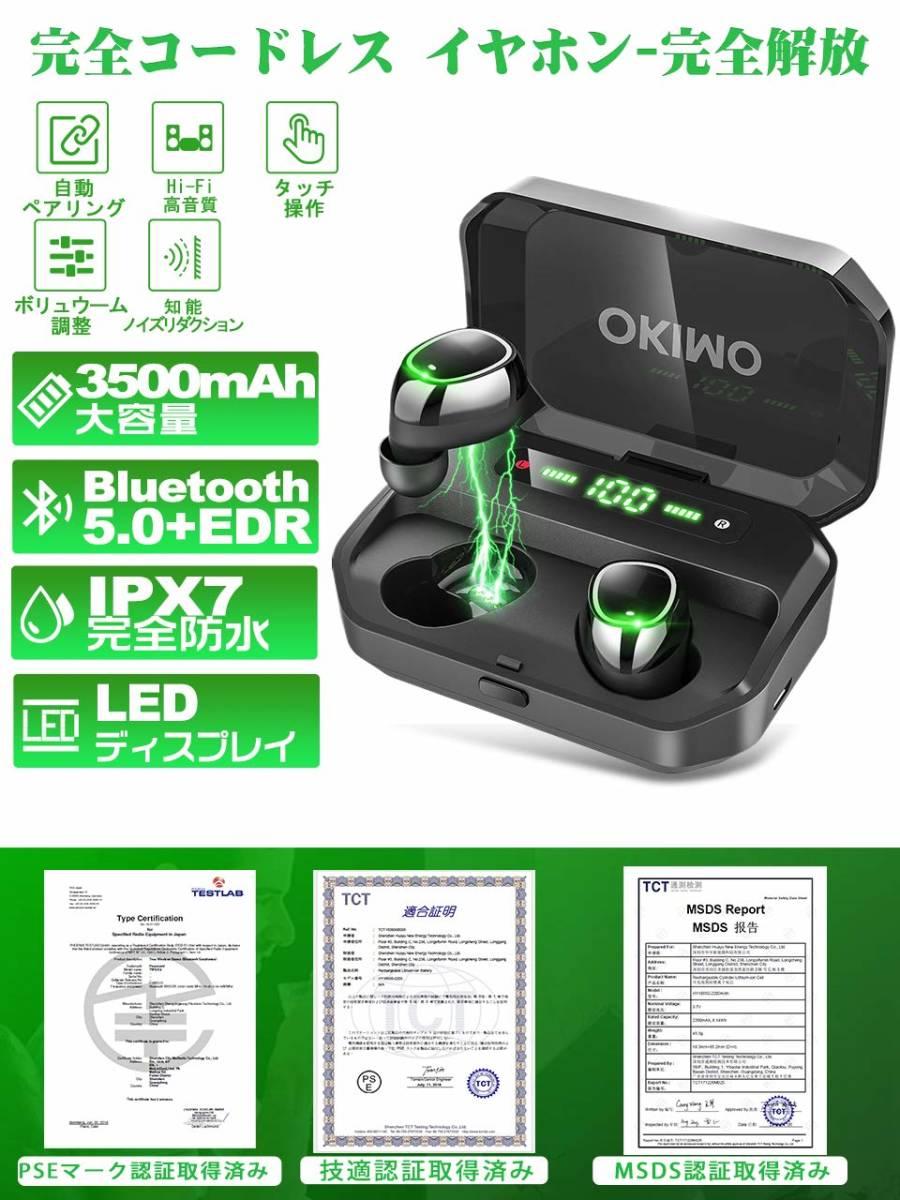 新品●【2019最新版 LEDディスプレイ Bluetooth イヤホン 】 ワイヤレスイヤホン 電池残量インジケーター付き イヤホン Hi-Fi 高音質 Q7284_画像3