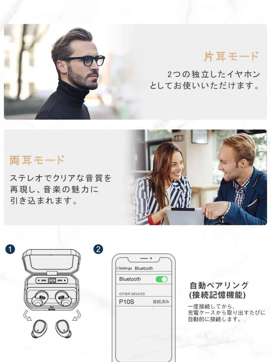 新品●【2019最新版 LEDディスプレイ Bluetooth イヤホン 】 ワイヤレスイヤホン 電池残量インジケーター付き イヤホン Hi-Fi 高音質 Q7284_画像7