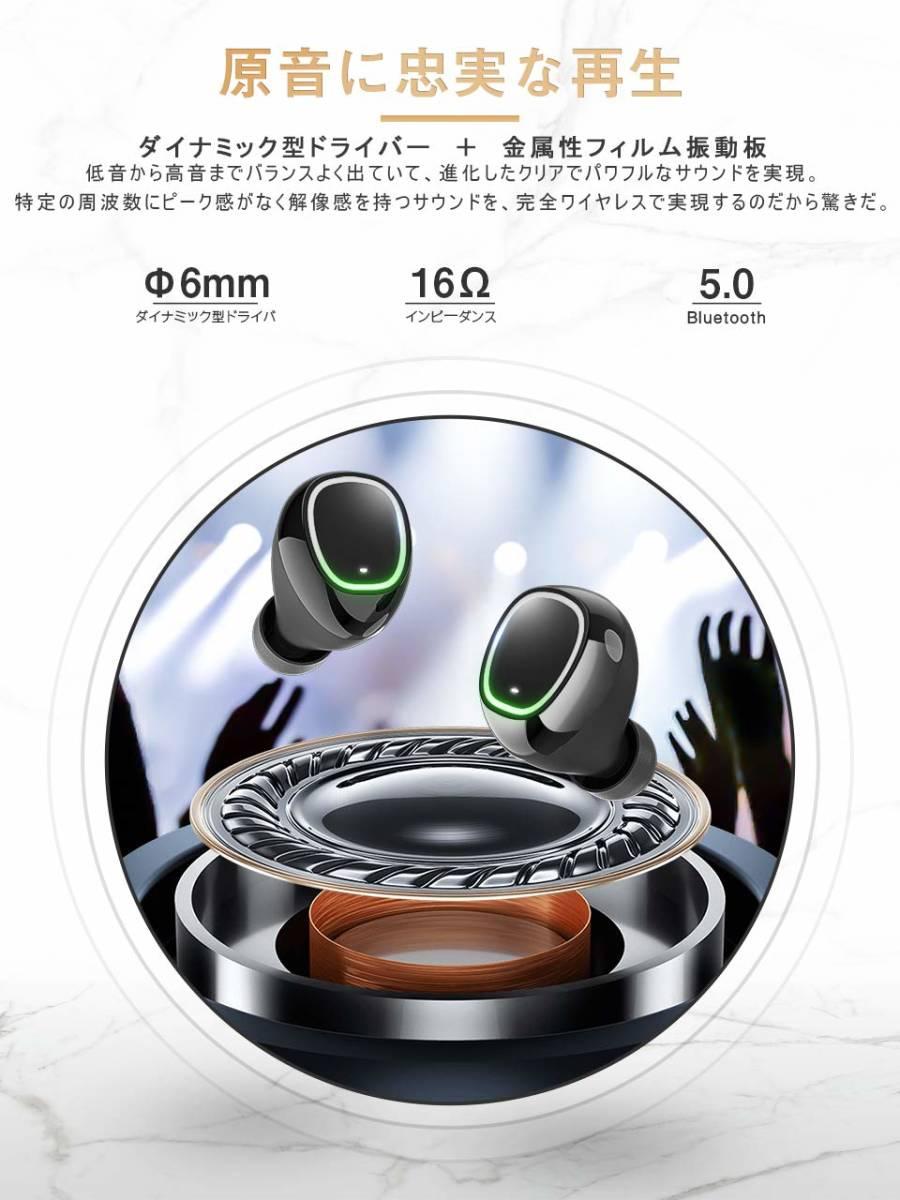新品●【2019最新版 LEDディスプレイ Bluetooth イヤホン 】 ワイヤレスイヤホン 電池残量インジケーター付き イヤホン Hi-Fi 高音質 Q7284_画像4