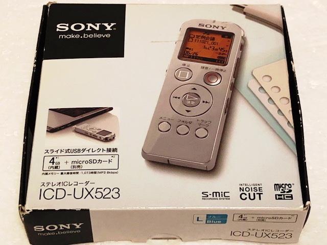 ソニー ステレオICレコーダー ICD-UX523 リニアPCM 内臓4GB 語学学習等に 美品_画像10