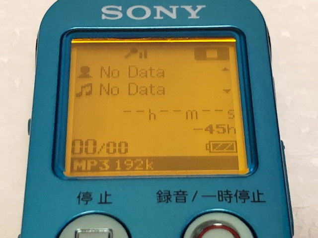 ソニー ステレオICレコーダー ICD-UX523 リニアPCM 内臓4GB 語学学習等に 美品_画像8