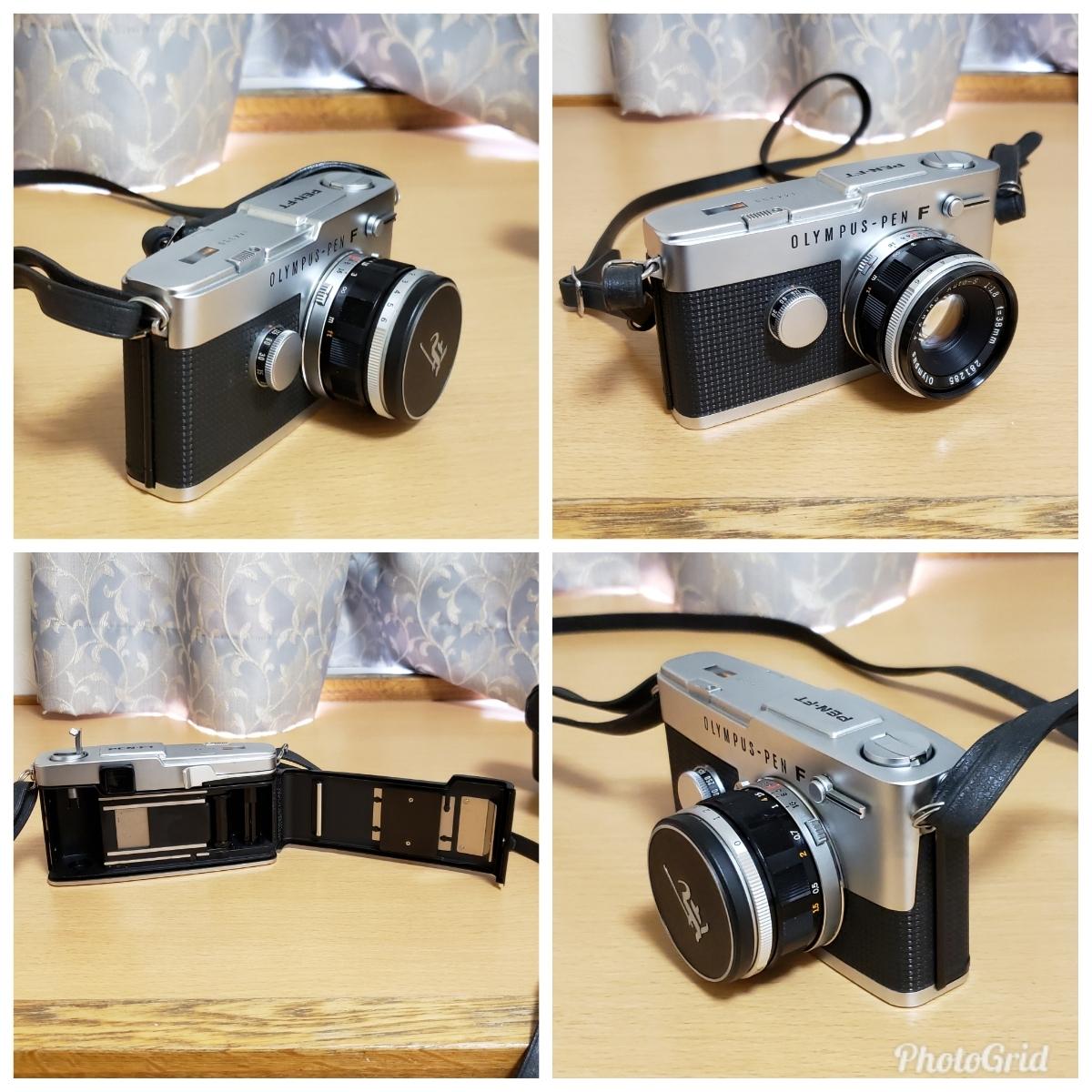OLYMPUS PEN-FT F.ZUIKO Auto-S 1:1.8 f=38mm オリンパス フイルムカメラ ケース付 中古_画像10