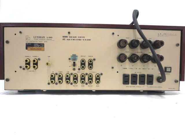 LUXMAN ラックスマン プリメインアンプ L-560 オーディオ 音響 機材 通電確認 008050-3 y16y _画像7