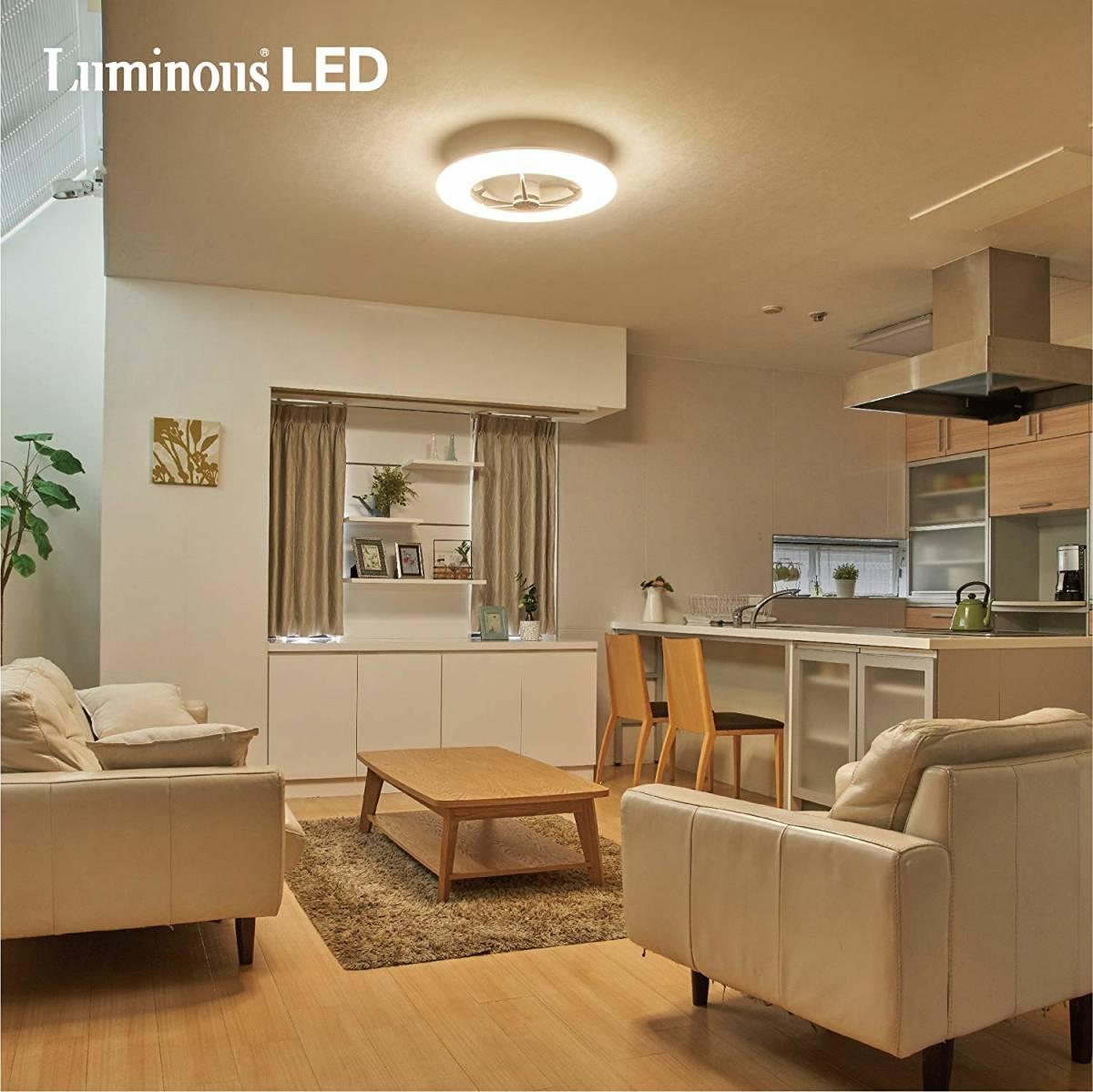 LED シーリングサーキュレーター ルミナス ~8畳 調光調色タイプ 光拡散レンズ搭載 シンプルリモコン付き ACC-08CM154_画像4