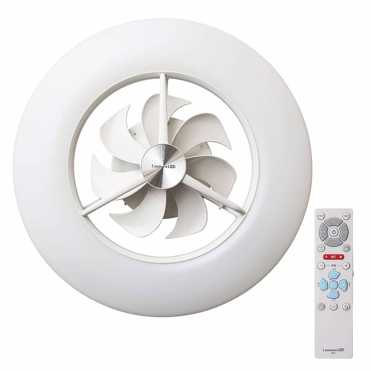 LED シーリングサーキュレーター ルミナス ~8畳 調光調色タイプ 光拡散レンズ搭載 シンプルリモコン付き ACC-08CM154_画像1