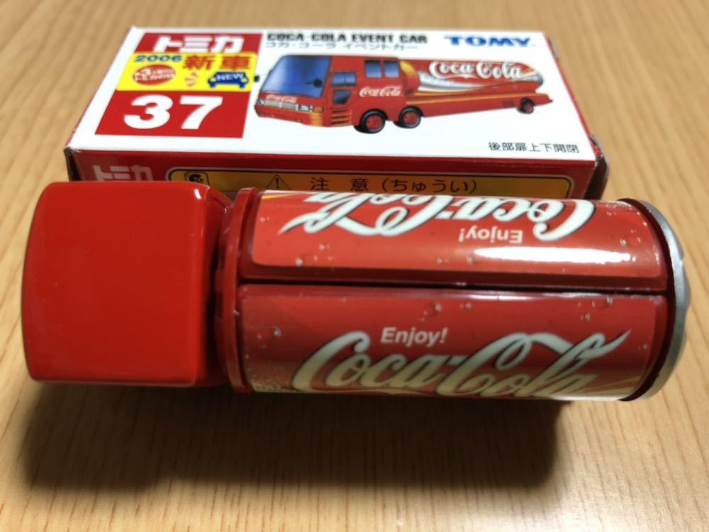 ☆最後1 新品 未使用 絶版 トミカ【コカ・コーラ イベントカー 新車シール付】#37☆_画像3