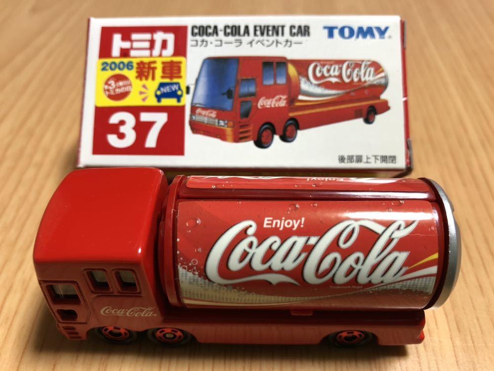 ☆最後1 新品 未使用 絶版 トミカ【コカ・コーラ イベントカー 新車シール付】#37☆_画像1