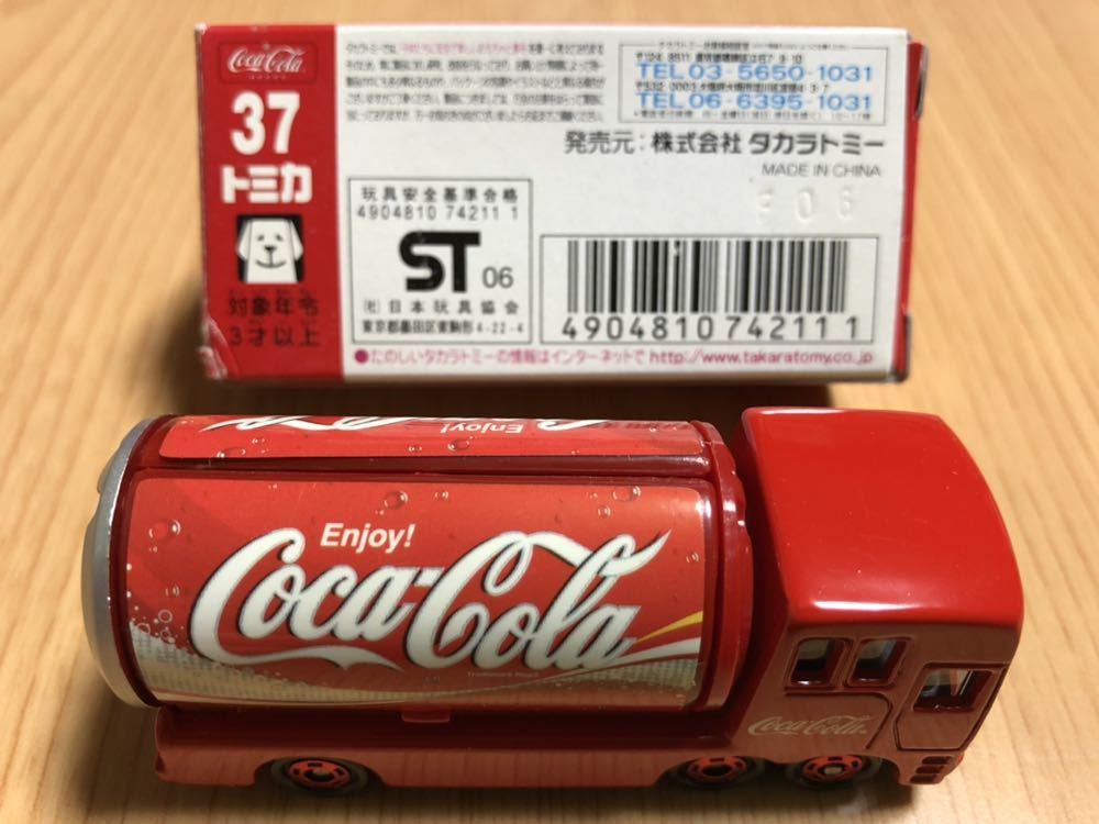 ☆最後1 新品 未使用 絶版 トミカ【コカ・コーラ イベントカー 新車シール付】#37☆_画像4
