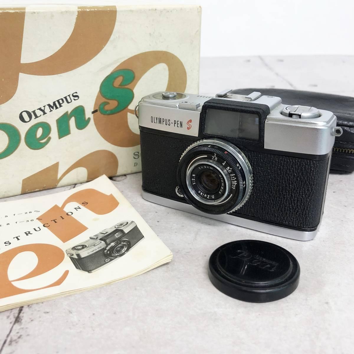 オリンパス PEN-S カメラ D.Zuiko 1:2.8 f=3cm 説明証 ケース 箱付 動作未確認 ジャンク品