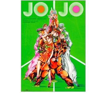 ジョジョの奇妙な冒険 2012 ジョジョ展 PART4 B2ポスター 第4部 荒木飛呂彦原画展 _画像6
