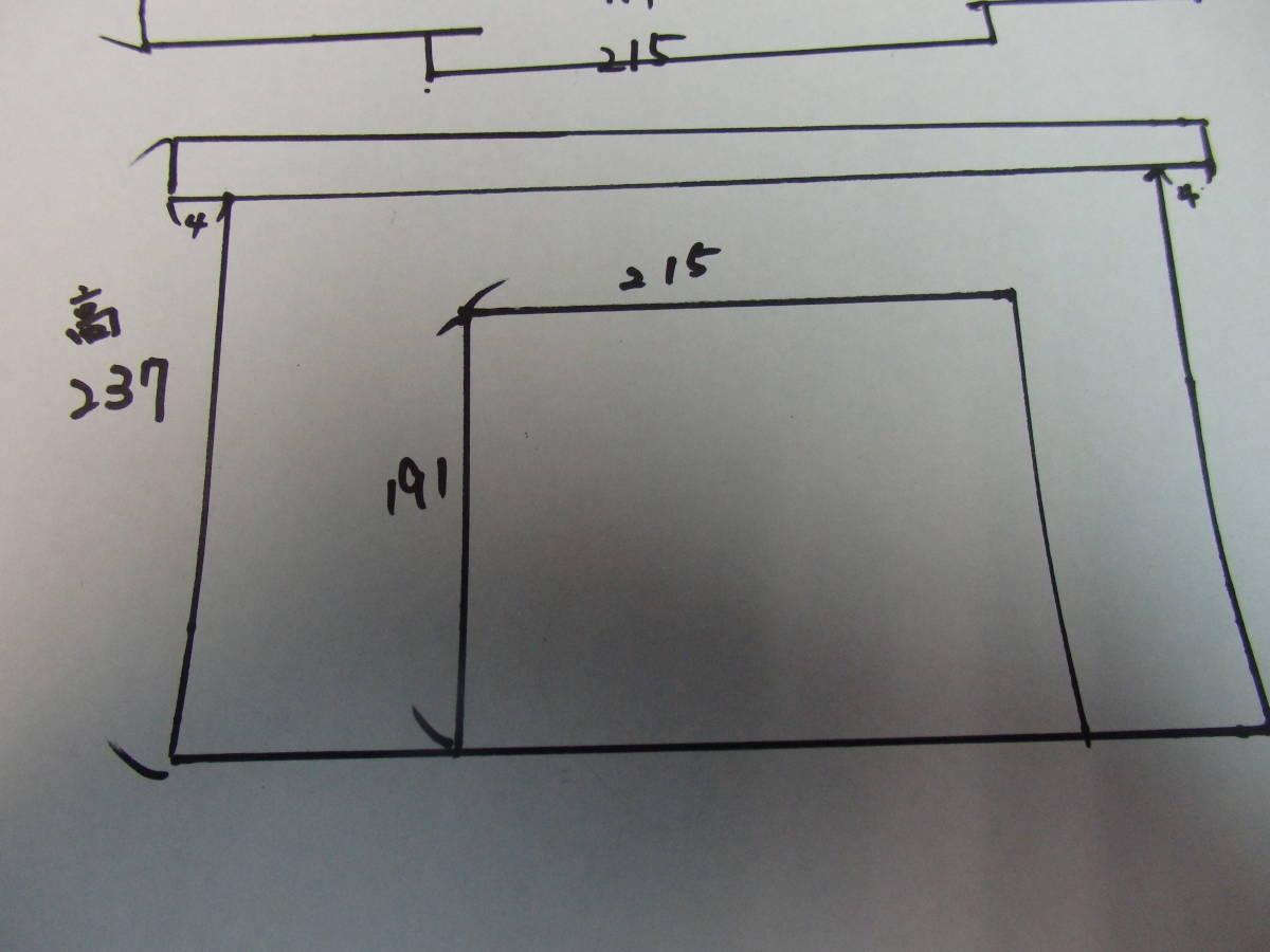 姫路 イナバ 物置 大型 W306(315)×D221(238)×H237(229)_画像8