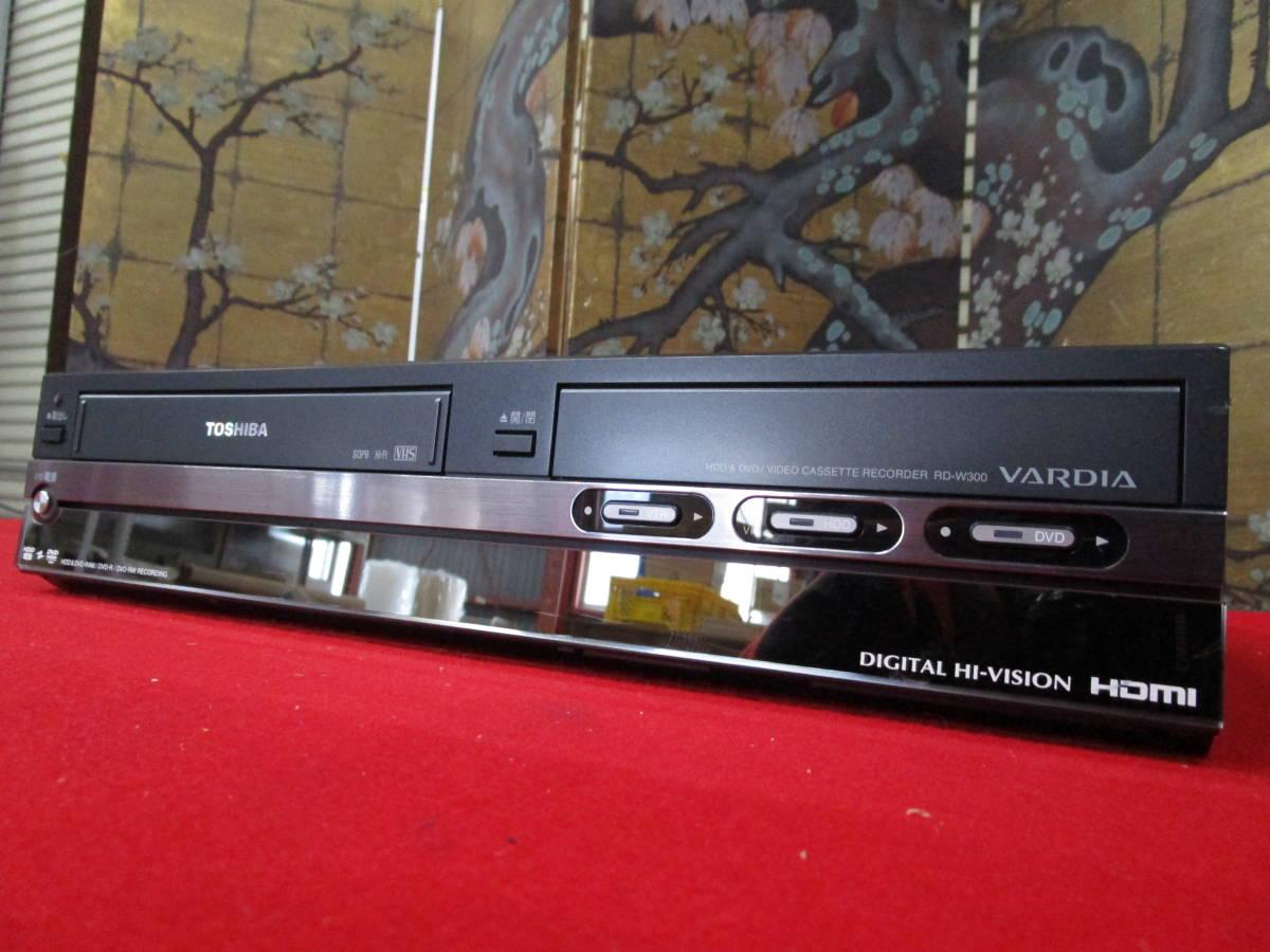 ◆東芝 TOSHIBA VARDIA デジタルハイビジョンチューナー内蔵VTR一体型 HDD&DVDレコーダー 300GB RD-W300 ジャンク品 H09-0531