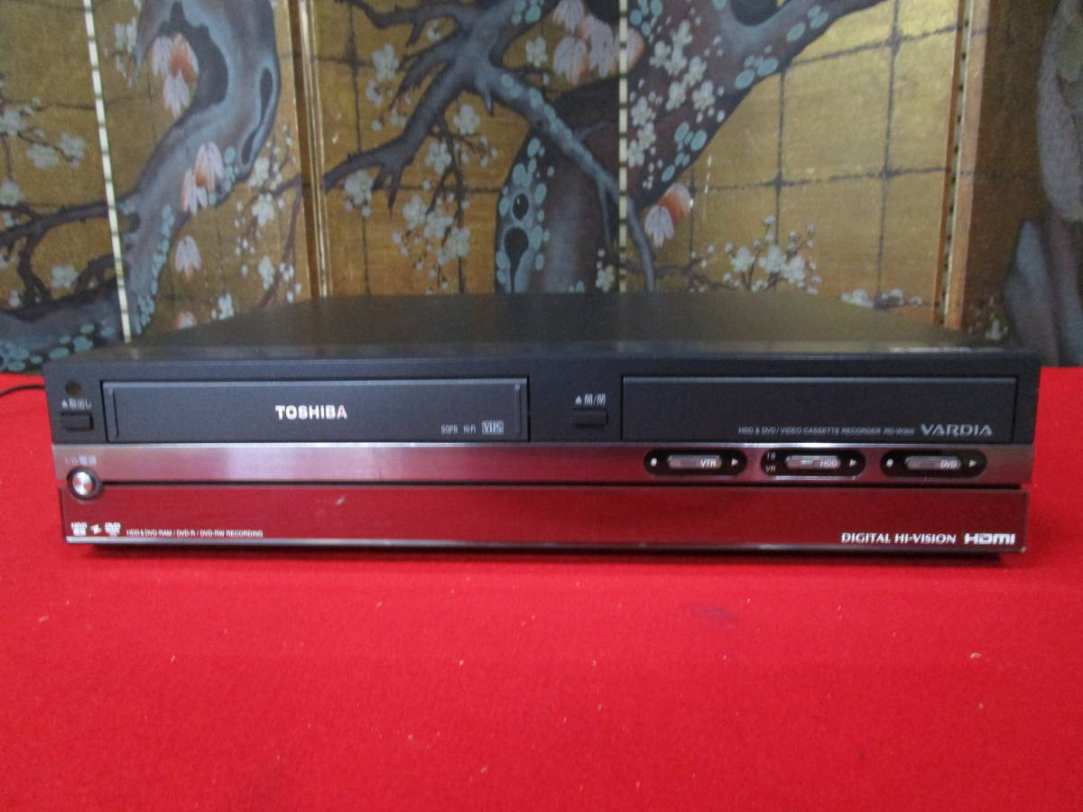 ◆東芝 TOSHIBA VARDIA デジタルハイビジョンチューナー内蔵VTR一体型 HDD&DVDレコーダー 300GB RD-W300 ジャンク品 H09-0531_画像4