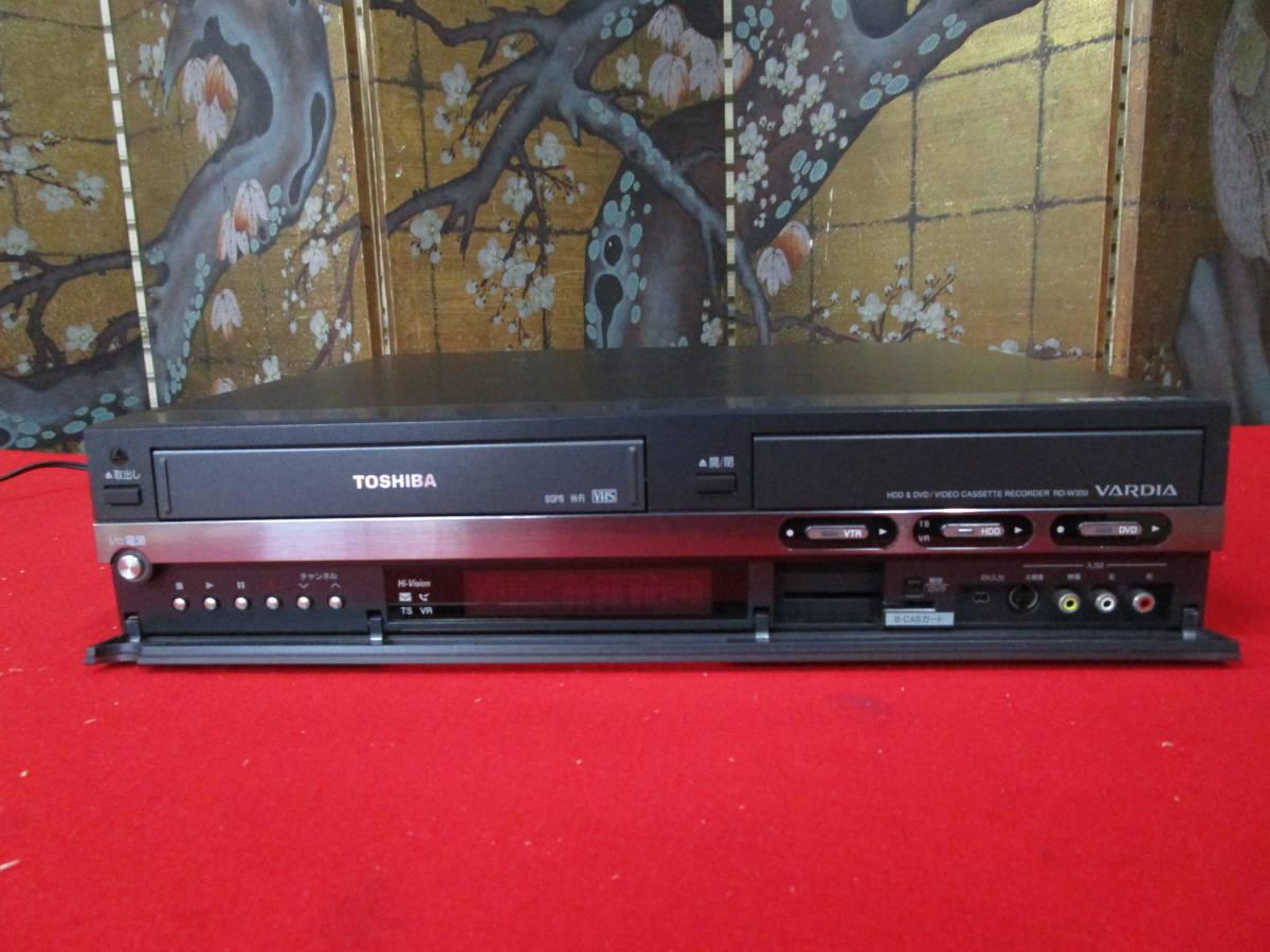 ◆東芝 TOSHIBA VARDIA デジタルハイビジョンチューナー内蔵VTR一体型 HDD&DVDレコーダー 300GB RD-W300 ジャンク品 H09-0531_画像5