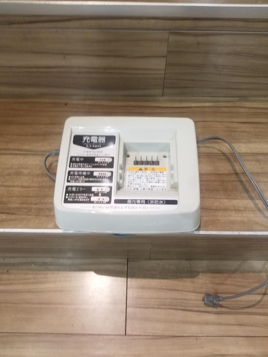 bikke ビッケ 電動車 チャイルドシート付 3段ギア付_画像8