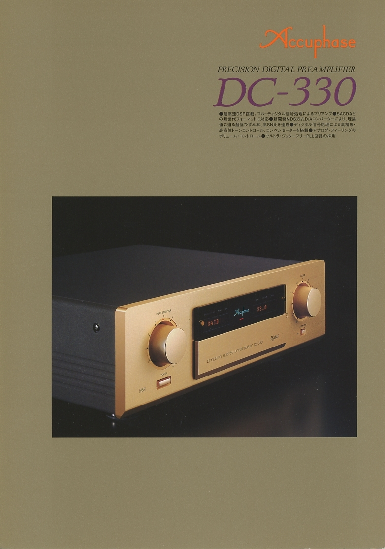 Accuphase DC-330 catalog Accuphase tube 0249