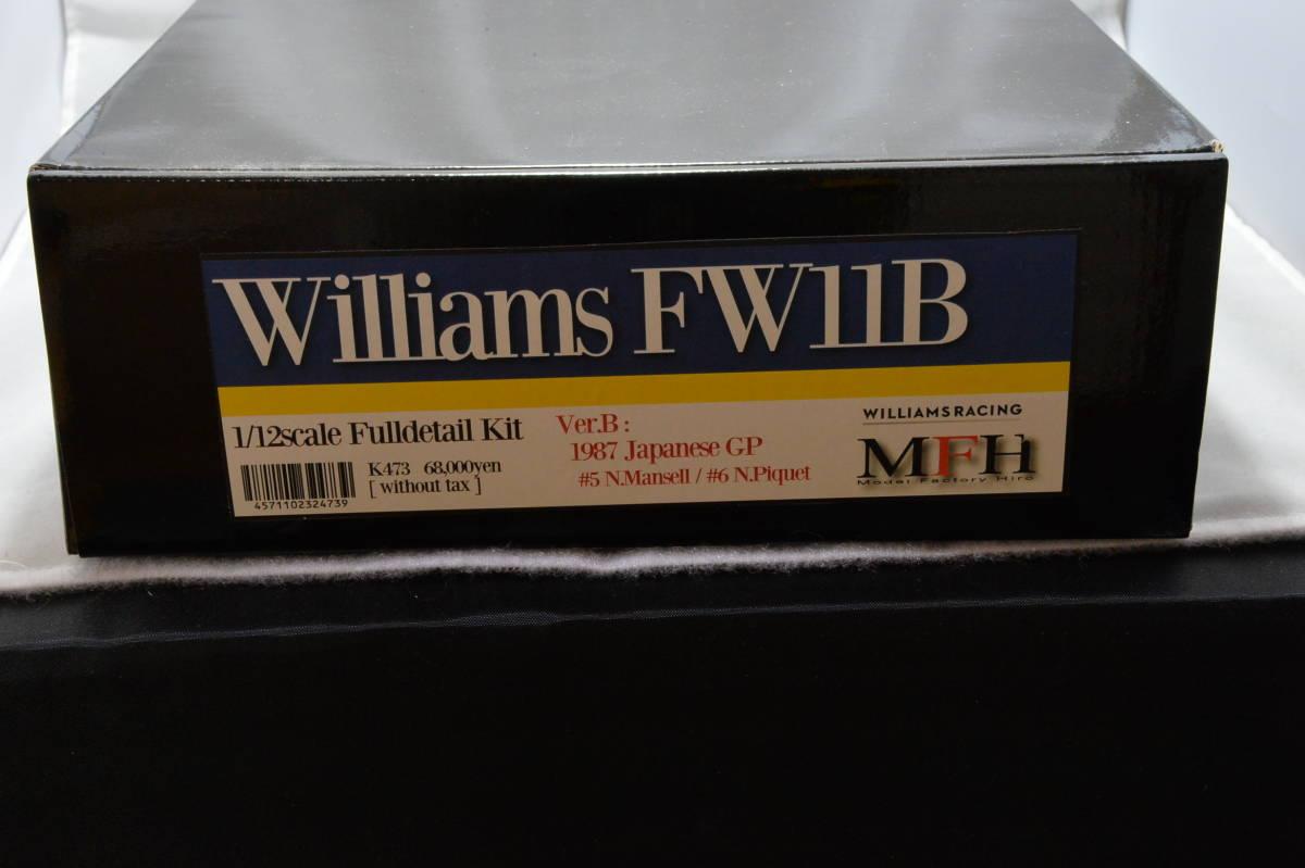 ☆MFH☆ヒロ☆1/12 Williams FW11B (Japanese GP)