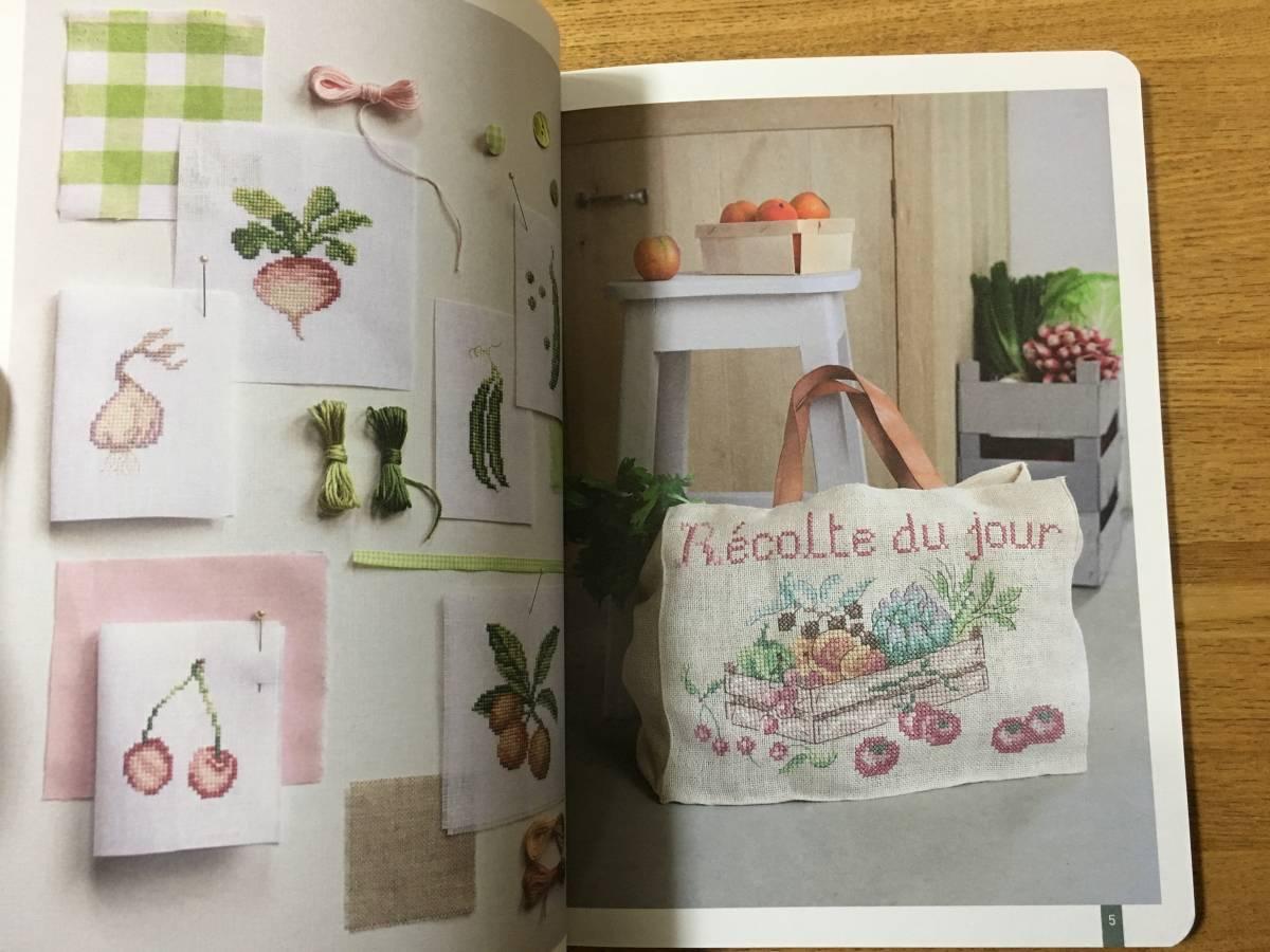 MANGO 「Au fil des saisons」 クロスステッチ フランスの刺繍 刺しゅう作品・図案集_画像3