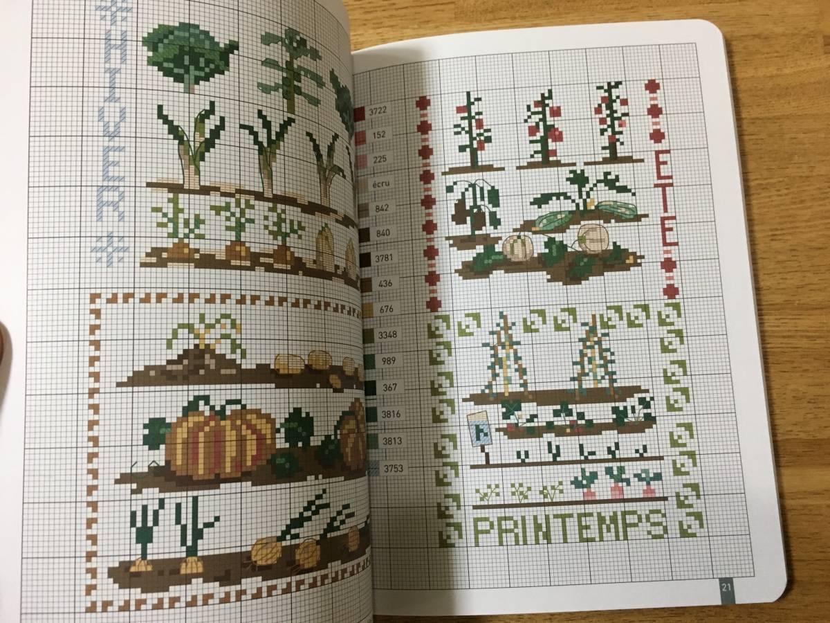MANGO 「Au fil des saisons」 クロスステッチ フランスの刺繍 刺しゅう作品・図案集_画像4