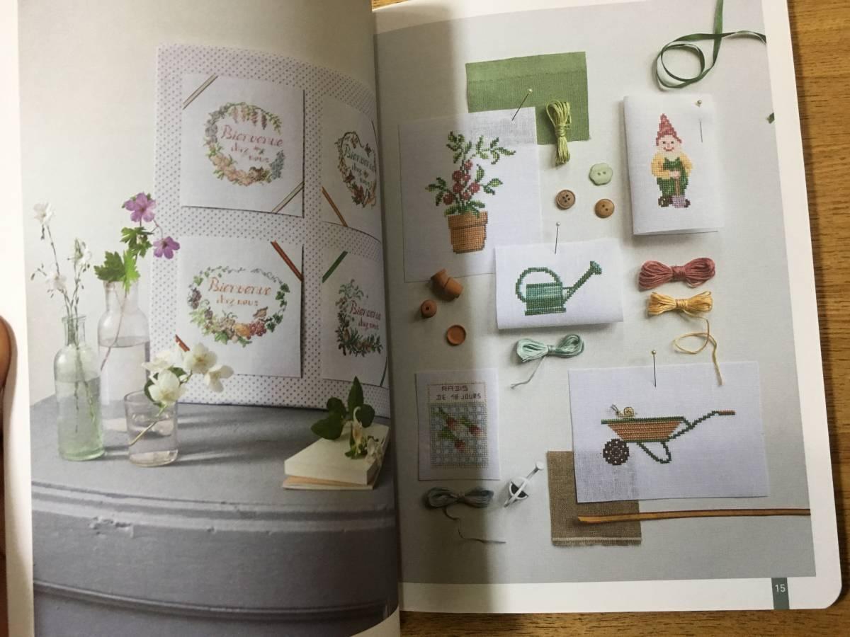 MANGO 「Au fil des saisons」 クロスステッチ フランスの刺繍 刺しゅう作品・図案集_画像6