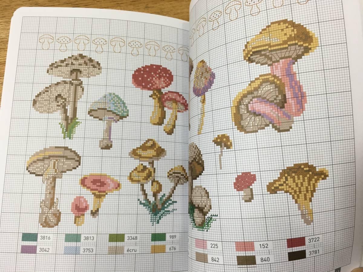 MANGO 「Au fil des saisons」 クロスステッチ フランスの刺繍 刺しゅう作品・図案集_画像7