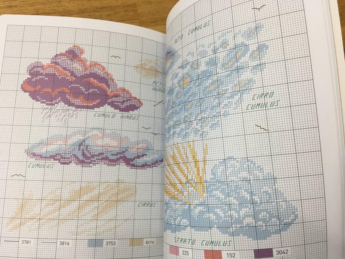 MANGO 「Au fil des saisons」 クロスステッチ フランスの刺繍 刺しゅう作品・図案集_画像9