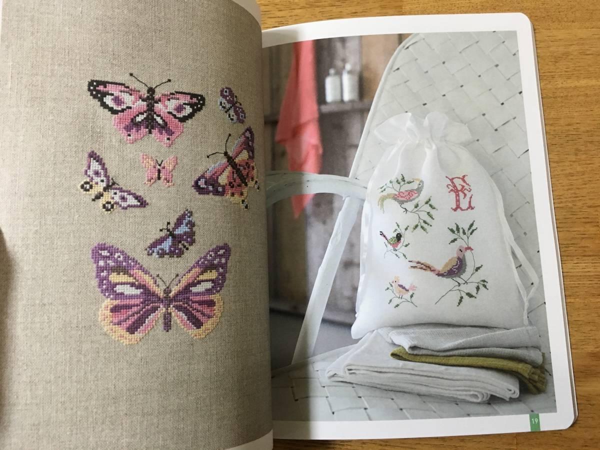 MANGO 「UN AIR DE CAMPAGNE」クロスステッチ フランスの刺繍 刺しゅう作品・図案集_画像4