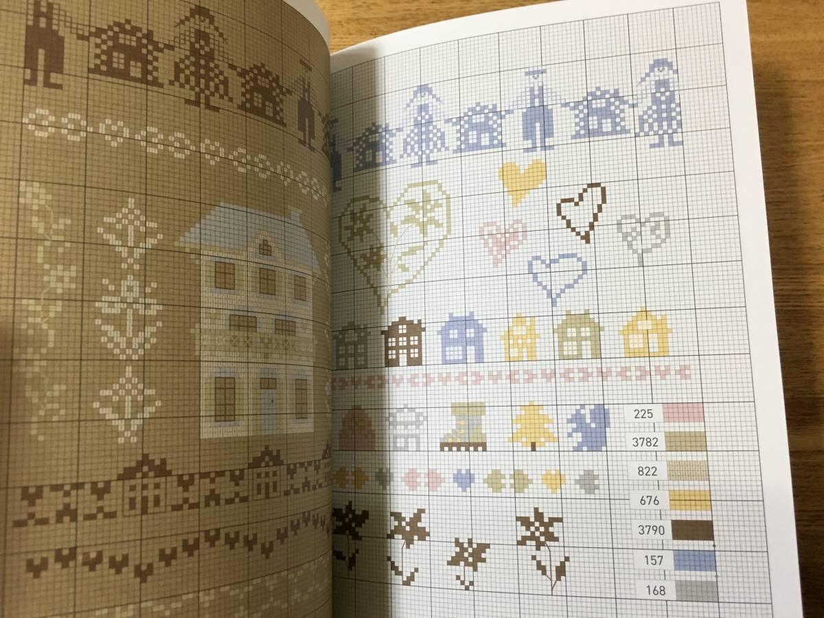 MANGO 「UN AIR DE CAMPAGNE」クロスステッチ フランスの刺繍 刺しゅう作品・図案集_画像7