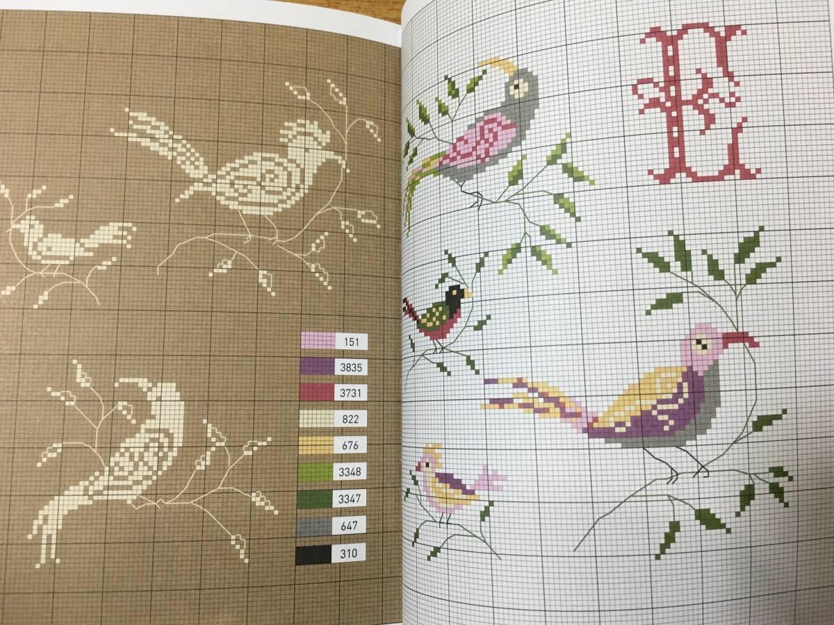 MANGO 「UN AIR DE CAMPAGNE」クロスステッチ フランスの刺繍 刺しゅう作品・図案集_画像8