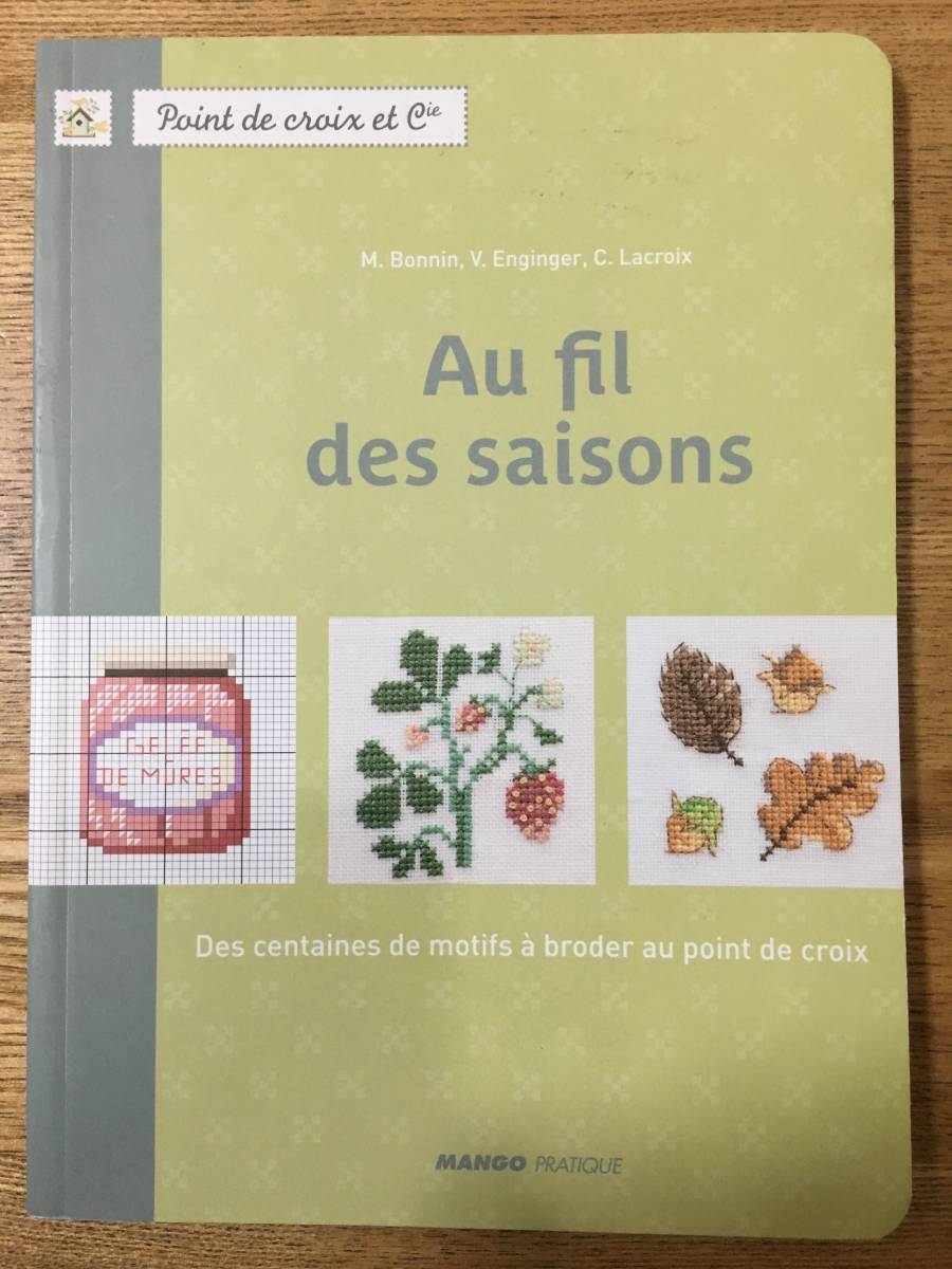 MANGO 「Au fil des saisons」 クロスステッチ フランスの刺繍 刺しゅう作品・図案集