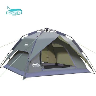 新品ワンタッチテント テント 3~4人用 設営簡単 防災用 2WAY キャンプ用品 撥水加工 紫外線防止 登山 折りたたみ 防水 通気性TT087_画像10