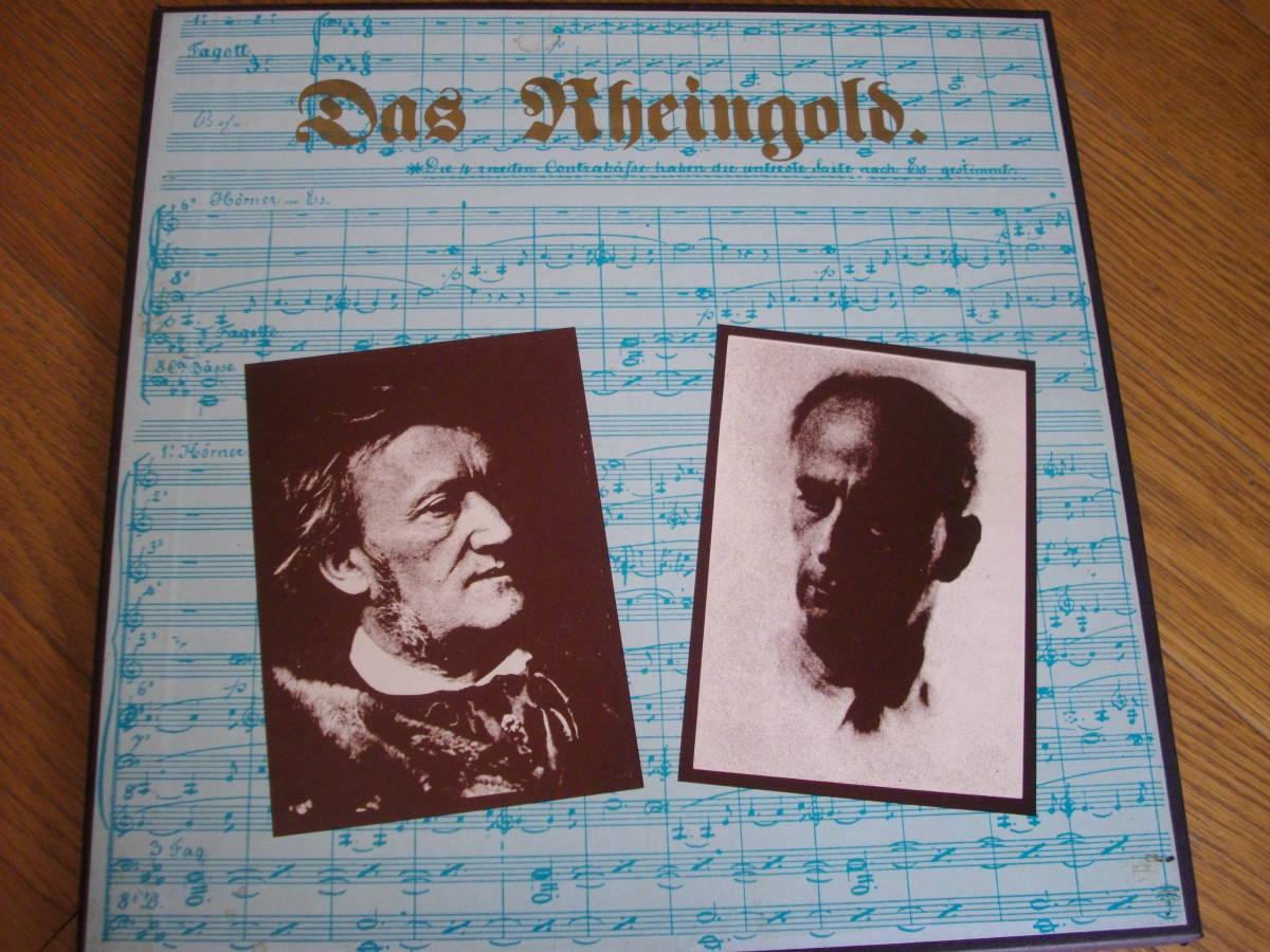 フルトヴェングラーがローマ歌劇場と1953年に指環全曲を演奏会形式で録音した中から(ラインの黄金)全曲 先行発売のプライベイト盤3枚組_画像1