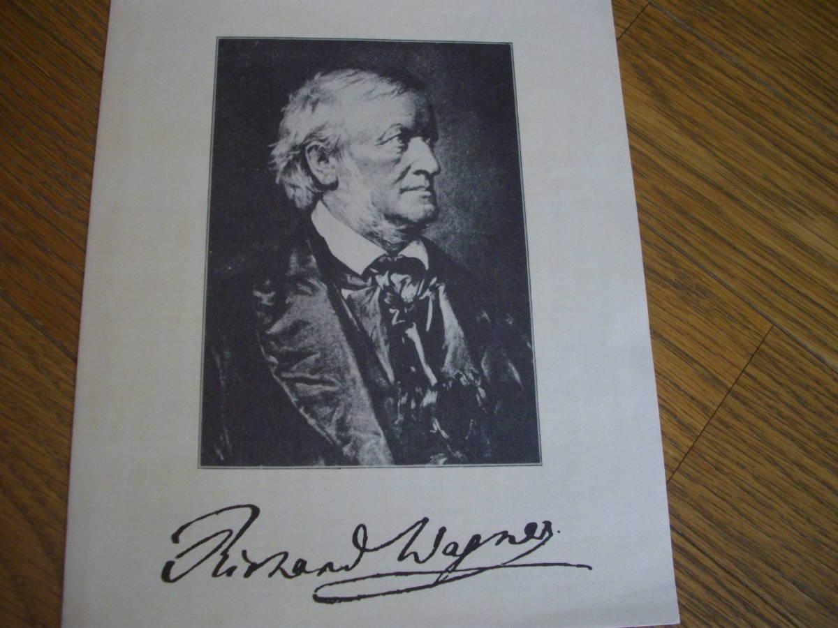 フルトヴェングラーがローマ歌劇場と1953年に指環全曲を演奏会形式で録音した中から(ラインの黄金)全曲 先行発売のプライベイト盤3枚組_画像2