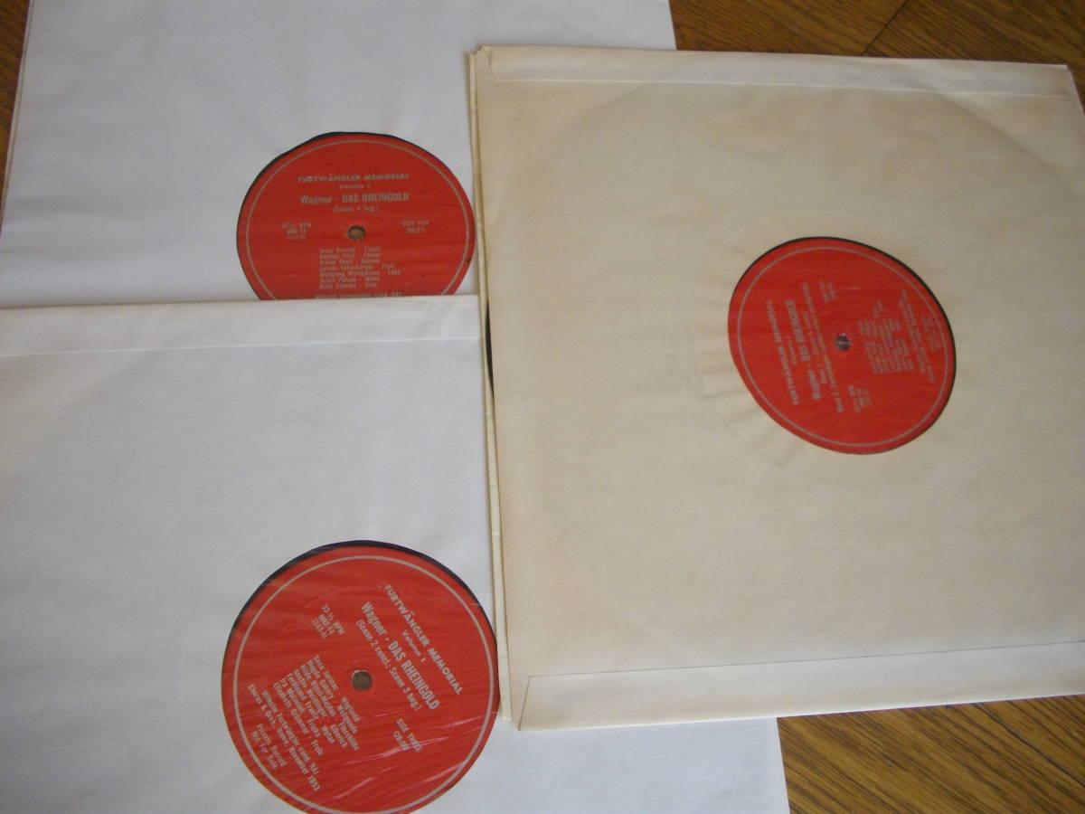フルトヴェングラーがローマ歌劇場と1953年に指環全曲を演奏会形式で録音した中から(ラインの黄金)全曲 先行発売のプライベイト盤3枚組_画像3