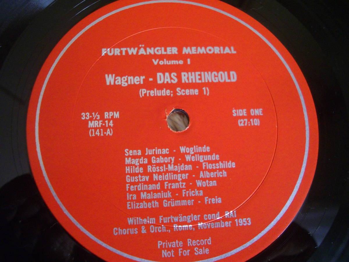 フルトヴェングラーがローマ歌劇場と1953年に指環全曲を演奏会形式で録音した中から(ラインの黄金)全曲 先行発売のプライベイト盤3枚組_画像4