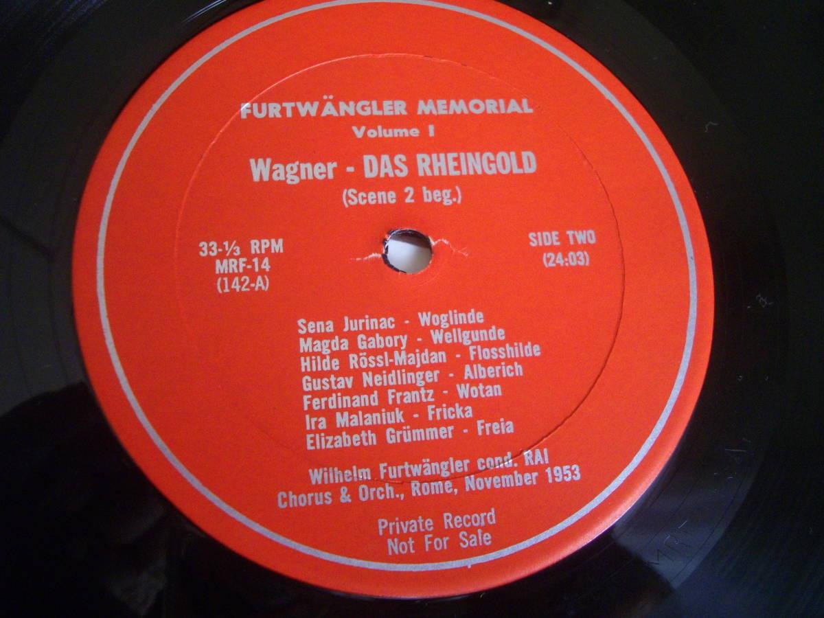 フルトヴェングラーがローマ歌劇場と1953年に指環全曲を演奏会形式で録音した中から(ラインの黄金)全曲 先行発売のプライベイト盤3枚組_画像5