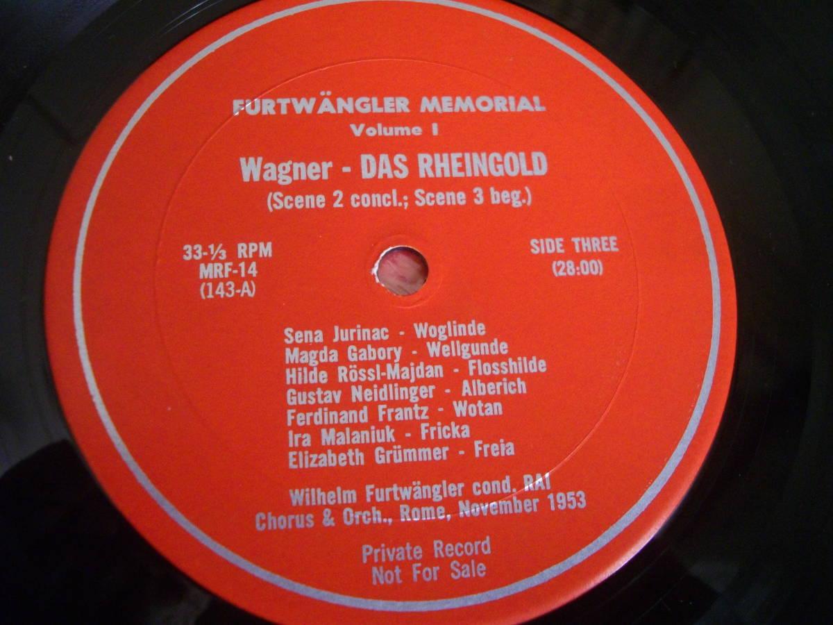 フルトヴェングラーがローマ歌劇場と1953年に指環全曲を演奏会形式で録音した中から(ラインの黄金)全曲 先行発売のプライベイト盤3枚組_画像6