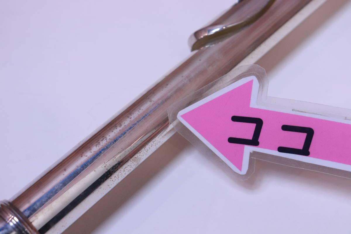 YAMAHA フルート 211S ハードケース・ソフトカバー付き 管楽器 初めての方 おすすめ■(A7354)_画像10