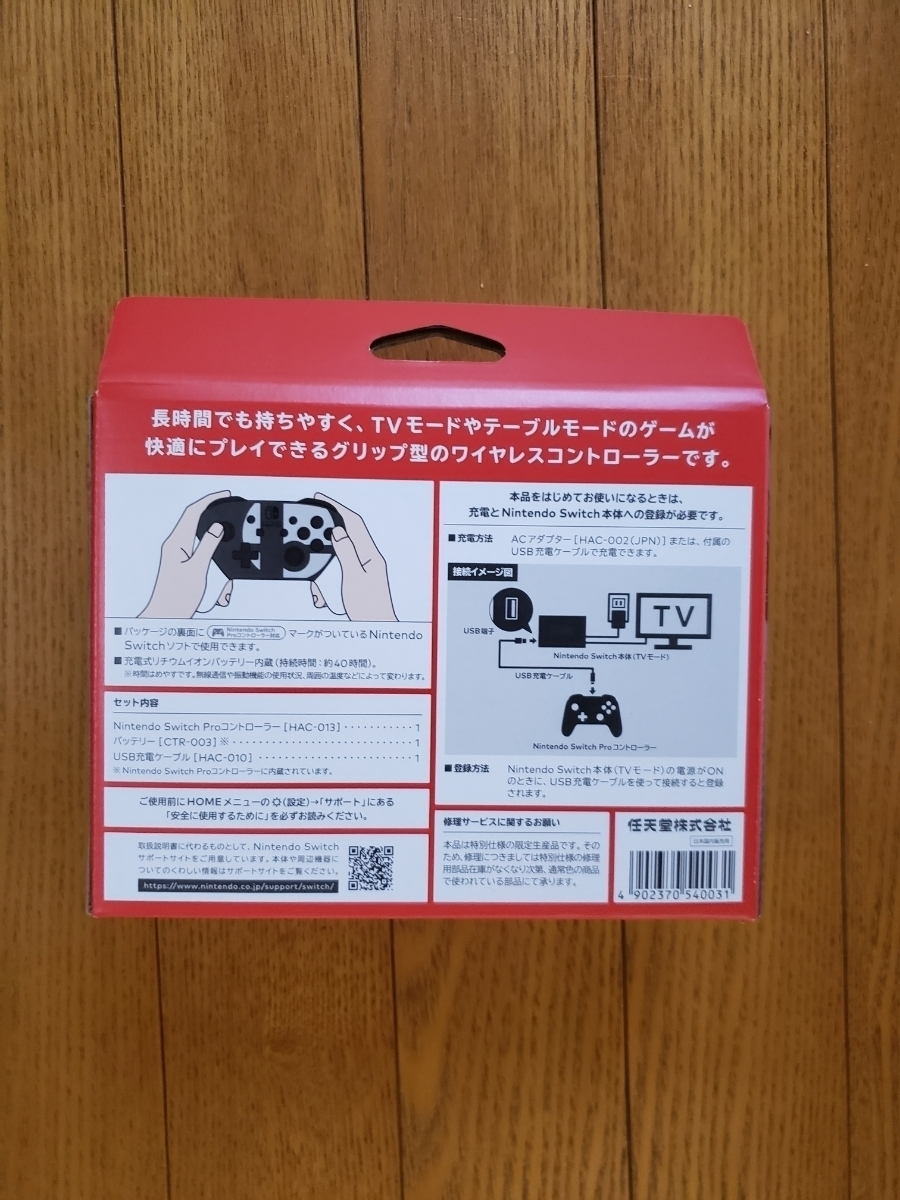 激レア!Nintendo Switch Proコントローラー 大乱闘スマッシュブラザーズ SPECIALエディション_画像2