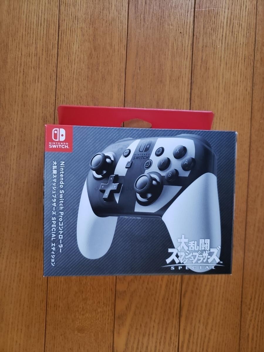 激レア!Nintendo Switch Proコントローラー 大乱闘スマッシュブラザーズ SPECIALエディション