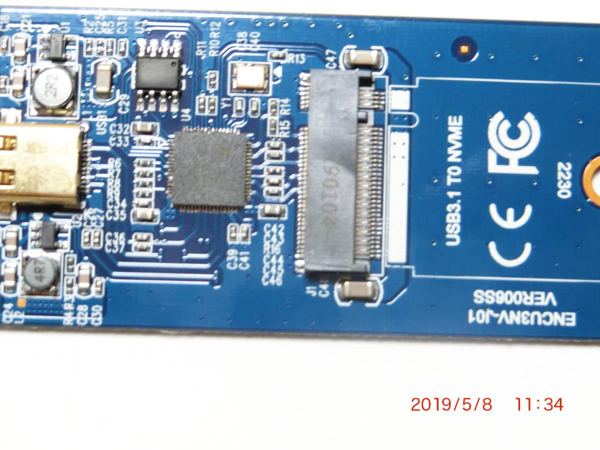 M.2 SSDケースその① NVMe PCIE USB 3.1  即納_画像3