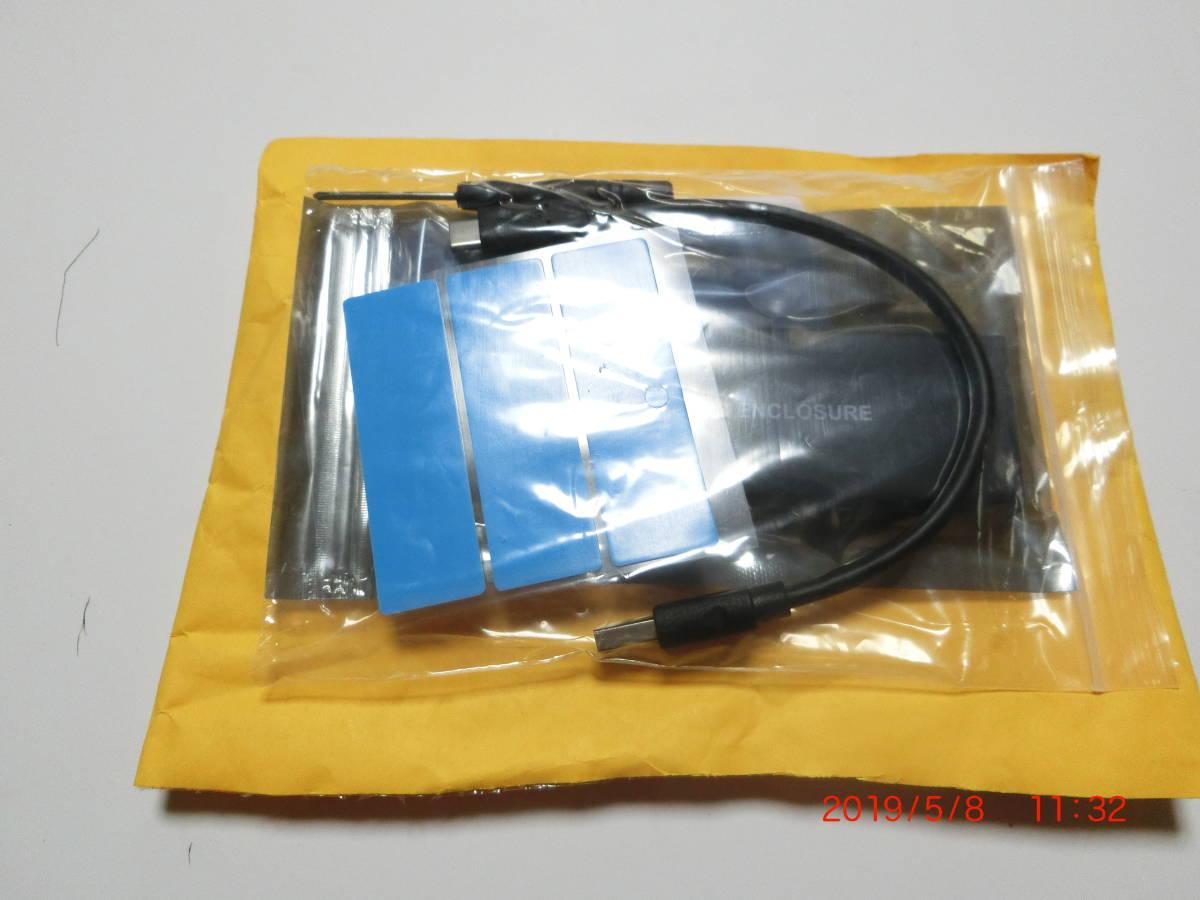 M.2 SSDケースその① NVMe PCIE USB 3.1  即納