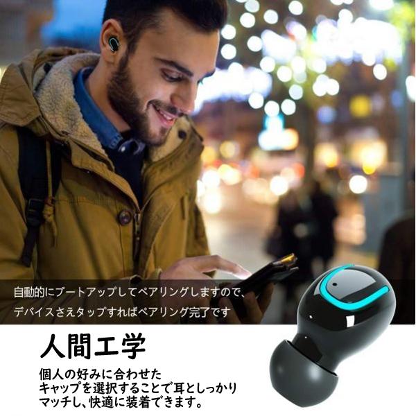 【HBQ】Bluetooth5.0 HIFI 完全ワイヤレス 大容量 充電式 高音質 両耳 極軽 左右分離型 ハンズフリー イヤホン 多機能 _画像3