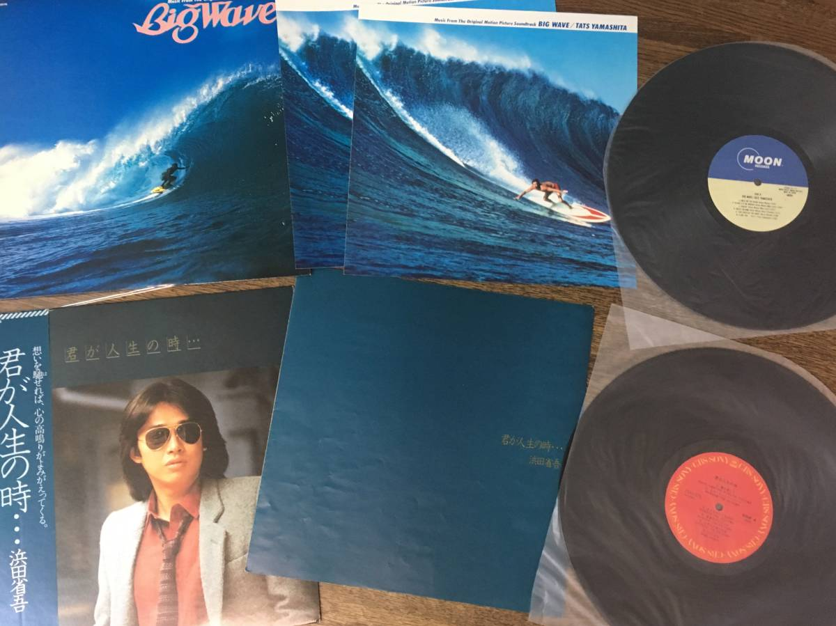 邦楽 LP シティポップ 11枚セット、山下達郎、竹内まりや、角松敏生、他_画像6