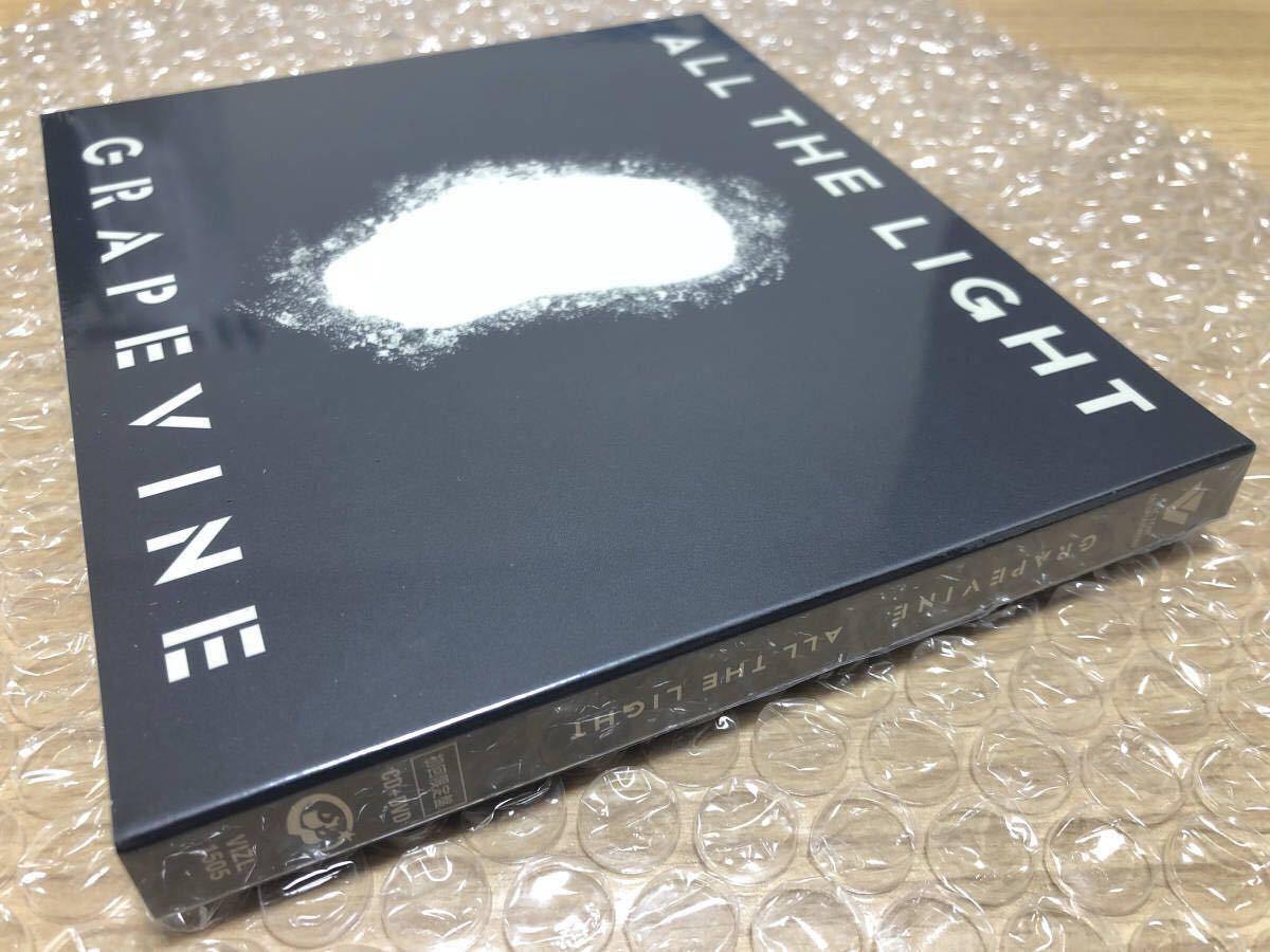 ★送料無料★新品未開封★2/6発売 GRAPEVINE ALL THE LIGHT (初回限定盤:CD + DVD) CD+DVD, Limited Edition グレイプバイン_画像4