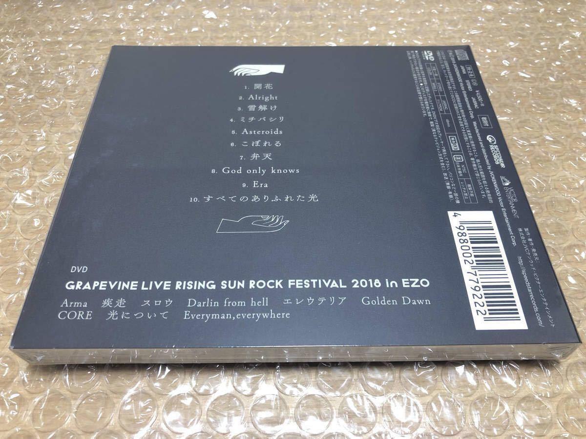 ★送料無料★新品未開封★2/6発売 GRAPEVINE ALL THE LIGHT (初回限定盤:CD + DVD) CD+DVD, Limited Edition グレイプバイン_画像6