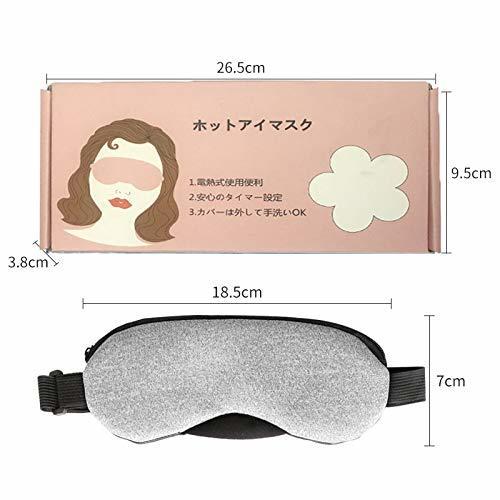 新品●EIALA ホットアイマスク USB電熱式 タイマー設定 5段階温度調整 LCDデジタル表示 蒸気 繰り返し使える M6956_画像7